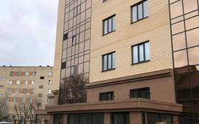 Офис площадью 300 м², Калинина 75 за 2 000 ₸ в Кокшетау