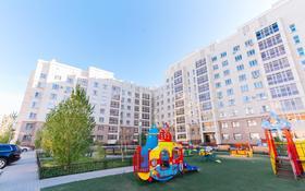 2-комнатная квартира, 50 м², 7/9 этаж, Туркистан 30 за 20 млн 〒 в Нур-Султане (Астана), Есиль р-н