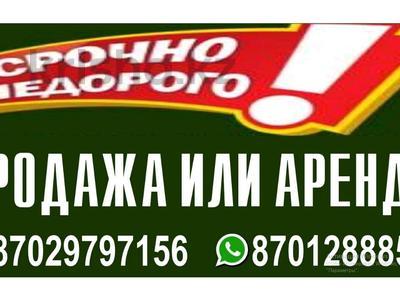 Участок 12 соток, Мкр 25 за 35 млн ₸ в Актау