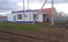 Магазин площадью 115 м², Жалын 27 — Брусиловского за 20 млн ₸ в Уральске