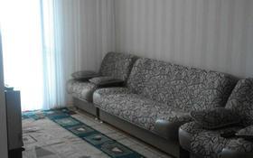 1-комнатная квартира, 36 м², 9/14 этаж помесячно, проспект Сарыарка 41 — Женис/Московская за 85 000 〒 в Нур-Султане (Астана), Сарыарка р-н