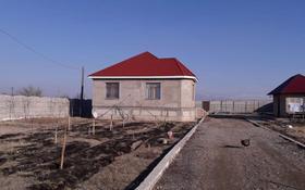 4-комнатный дом, 120 м², 17 сот., ул. Абая — Пригород за 18 млн ₸ в