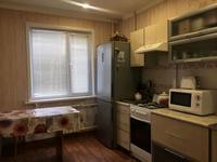 3-комнатная квартира, 67 м², 6/9 этаж