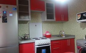 2-комнатная квартира, 48 м², 2/9 эт. помесячно, Шакарима — Абая за 90 000 ₸ в Семее