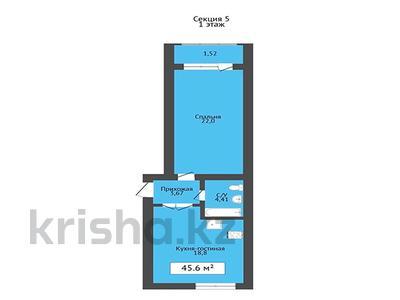 2-комнатная квартира, 45.6 м², Кайыма Мухамедханова за ~ 14.1 млн 〒 в Нур-Султане (Астана), Есиль р-н — фото 2