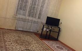 3-комнатная квартира, 60.1 м², 5/5 эт., Кабанбай батыра 145 за 11 млн ₸ в Талдыкоргане