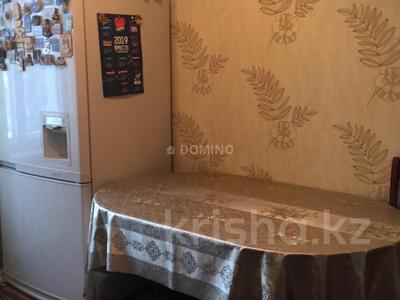 3-комнатная квартира, 69 м², 2/9 этаж, Петрова 26/1 — Жанайдара Жирентаева за 22.5 млн 〒 в Нур-Султане (Астана) — фото 10