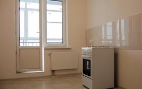 1-комнатная квартира, 36 м², 5/5 эт., Мкр. Самал-7 11 за 4.2 млн ₸ в