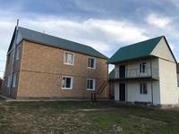 6-комнатный дом, 240 м², 10 сот.