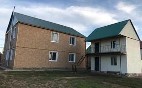 6-комнатный дом, 240 м², 10 сот., Жигер 11 — Соколиная за 35 млн ₸ в Уральске