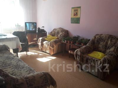 3-комнатная квартира, 57 м², 4/4 этаж, Гоголя — Наурызбай батыра за 19 млн 〒 в Алматы, Алмалинский р-н