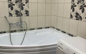 2-комнатная квартира, 45 м², 3/5 этаж посуточно, Казыбек би 179 — проспект Жамбыла за 10 000 〒 в Таразе