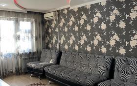 2-комнатная квартира, 45 м², 3/5 этаж посуточно, Казыбек би 179 — проспект Жамбыла за 12 000 〒 в Таразе