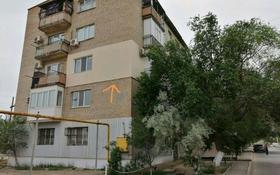 2-комнатная квартира, 43 м², 3/5 этаж, Махамбета Утемисова — Срым Датова за 8.5 млн 〒 в Атырау