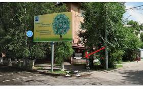 Помещение площадью 44 м², проспект Абая 58 — Уг Манаса за 330 000 ₸ в Алматы, Бостандыкский р-н