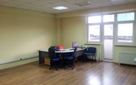 Офис площадью 160 м², мкр Самал-2 58 за 450 000 ₸ в Алматы, Медеуский р-н