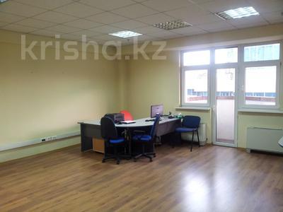 Офис площадью 160 м², мкр Самал-2 58 за 410 000 〒 в Алматы, Медеуский р-н