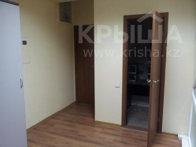 Офис площадью 160 м², мкр Самал-2 58 за 410 000 〒 в Алматы, Медеуский р-н — фото 2