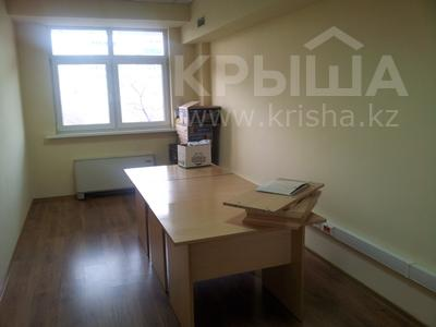 Офис площадью 160 м², мкр Самал-2 58 за 410 000 〒 в Алматы, Медеуский р-н — фото 3