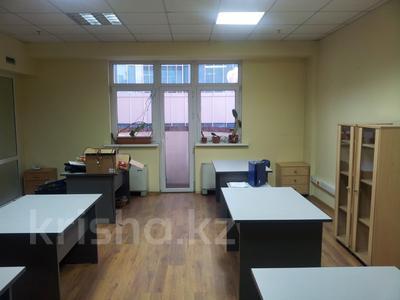 Офис площадью 160 м², мкр Самал-2 58 за 410 000 〒 в Алматы, Медеуский р-н — фото 4