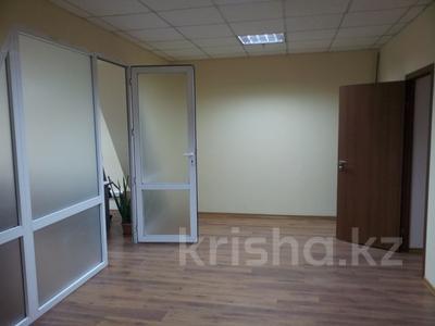 Офис площадью 160 м², мкр Самал-2 58 за 410 000 〒 в Алматы, Медеуский р-н — фото 5