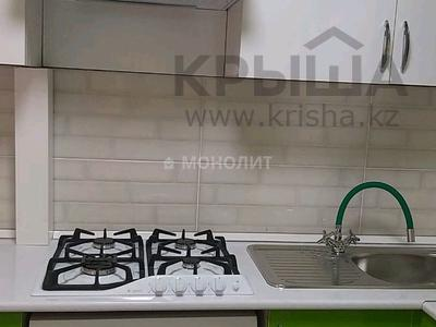 2-комнатная квартира, 48 м², 2/5 этаж, Бауржана Мамушылы 23а за 17 млн 〒 в Шымкенте, Аль-Фарабийский р-н — фото 12