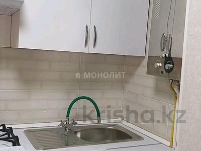 2-комнатная квартира, 48 м², 2/5 этаж, Бауржана Мамушылы 23а за 17 млн 〒 в Шымкенте, Аль-Фарабийский р-н — фото 13
