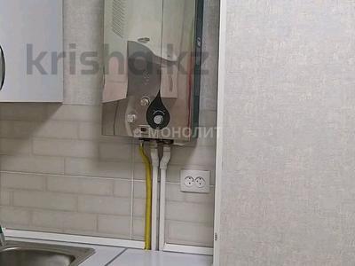 2-комнатная квартира, 48 м², 2/5 этаж, Бауржана Мамушылы 23а за 17 млн 〒 в Шымкенте, Аль-Фарабийский р-н — фото 14
