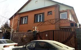 5-комнатный дом, 216.4 м², 3.65 сот., мкр Думан-2, Чекалина 77 — Каримбаева 57 за 75 млн ₸ в Алматы, Медеуский р-н