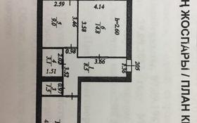 2-комнатная квартира, 56 м², 2/9 этаж, Косшыгулулы 14 за 17 млн 〒 в Нур-Султане (Астана), Сарыаркинский р-н