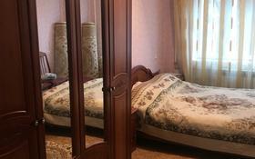 3-комнатная квартира, 56 м², 1/5 эт., 5 18 за 7 млн ₸ в
