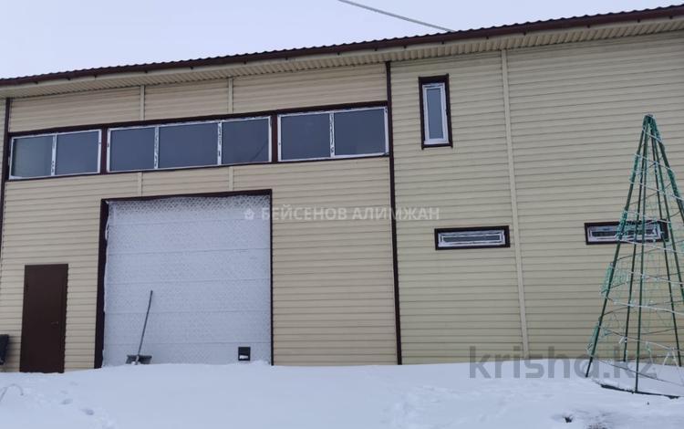 Здание, Герцена 1А площадью 600 м² за 450 000 〒 в Нур-Султане (Астана), Сарыарка р-н
