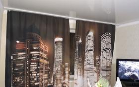1-комнатная квартира, 30.6 м², 5/5 эт., Анаркулова 3 за 3 млн ₸ в Жезказгане