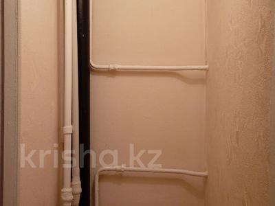 2-комнатная квартира, 44 м², 2/4 этаж, Утепова — Радостовца за 17 млн 〒 в Алматы, Бостандыкский р-н — фото 6