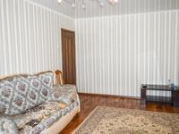 3-комнатная квартира, 67 м², 4/6 этаж