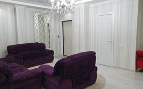 5-комнатная квартира, 170 м², 8/25 этаж посуточно, Актобе Ажары 112Б за 30 000 〒