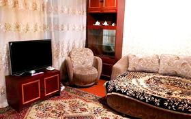 1-комнатная квартира, 70 м², 5 этаж посуточно, Микрорайон Шашубая — Улица Караменде би за 4 000 〒 в Балхаше