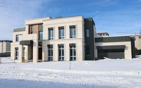 11-комнатный дом, 627.9 м², 25 сот., Жайлы за 500 млн ₸ в Нур-Султане (Астана), Есильский р-н