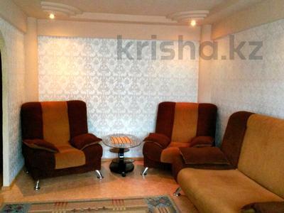 3-комнатная квартира, 60 м² посуточно, Ул.Астана 14 — Дв.Спорта за 12 000 ₸ в Усть-Каменогорске — фото 2
