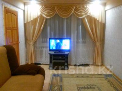 3-комнатная квартира, 60 м² посуточно, Ул.Астана 14 — Дв.Спорта за 12 000 ₸ в Усть-Каменогорске — фото 3