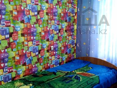 3-комнатная квартира, 60 м² посуточно, Ул.Астана 14 — Дв.Спорта за 12 000 ₸ в Усть-Каменогорске — фото 5