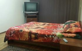 1-комнатная квартира, 32 м², 3/5 этаж по часам, Маметовой 25 — Назарбаева за 1 000 〒 в Алматы, Алмалинский р-н