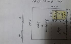 2-комнатный дом, 37 м², 4.56 сот., МДС — Кулундинская Радищева за 7 млн 〒 в Павлодаре