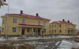 5-комнатный дом, 200 м², 3 сот., Ташкентский тракт за 20 млн 〒 в Каскелене