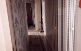 3-комнатная квартира, 78 м², 4/10 эт., Жургенева 27/1 за 21 млн ₸ в Астане, Алматинский р-н