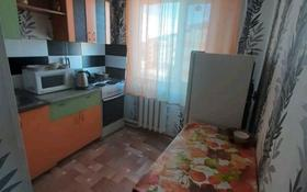 1-комнатная квартира, 32 м², 3/5 этаж посуточно, М.Жусупа 37 — Горняков за 3 000 〒 в Экибастузе