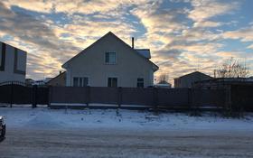 3-комнатный дом, 130 м², 10 сот., Мкр Уркер 17 за 32 млн 〒 в Нур-Султане (Астана), Есильский р-н