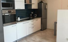 1-комнатная квартира, 40 м², 12/22 эт., ул. Тлендиева 223 — проспект Абая за 17.3 млн ₸ в Алматы, Алмалинский р-н