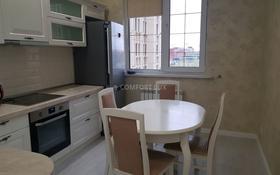 2-комнатная квартира, 68 м², 3/7 этаж, Панфилова 15 за 34 млн 〒 в Нур-Султане (Астана), Алматинский р-н