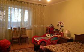 3-комнатная квартира, 92 м², 2/9 этаж, Сакен Сейфуллина 3 — Сарыарка за 29.8 млн 〒 в Нур-Султане (Астана), Сарыаркинский р-н